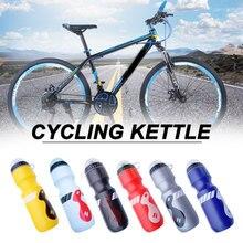 750 мл спорт бутылка гора велосипед спорт с пыль крышка ПК пластик бутылка оборудование велоспорт принадлежности