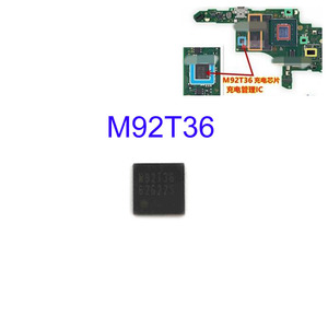 Image 4 - Image power IC M92T36 Battery Charging IC Chip M92T17 Audio Video Control IC For NS Switch motherboard