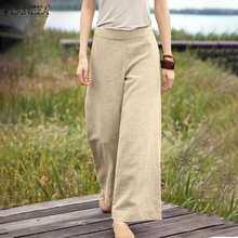 Элегантные однотонные брюки с широкими штанинами для женщин
