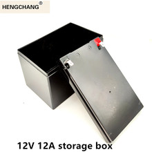 Replace 12v 12a Lead Acid Battery Case for Electric Sprayer UPS Solar Power Li Ion Special Plastic Box HENGCHANG Dropshipping
