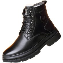 2020 Winter Men Fashion High Top Snow Boots Solid Lace Up Split Leather Shoe Plus Velvet Non-slip Mid-Calf Cotton Boots 9901(China)
