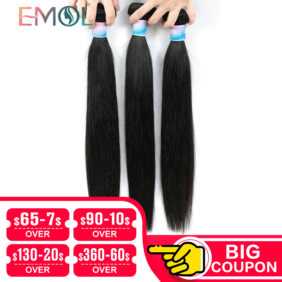 Emol Indian Hair Bundles Non-Remy Straight Human Hair Weave Bundles Hair Extensions Wholesale Lots Bulk