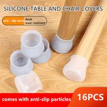 16 шт ножка для мебели протектор ножки стола комплект бытовой