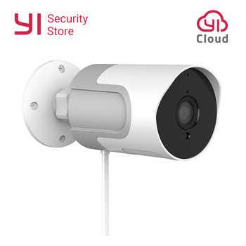 Yi lote câmera de vigilância externa 1080 p, à prova d' água, sem fio ip, visão noturna, câmera de vigilância yi, nuvem, ue