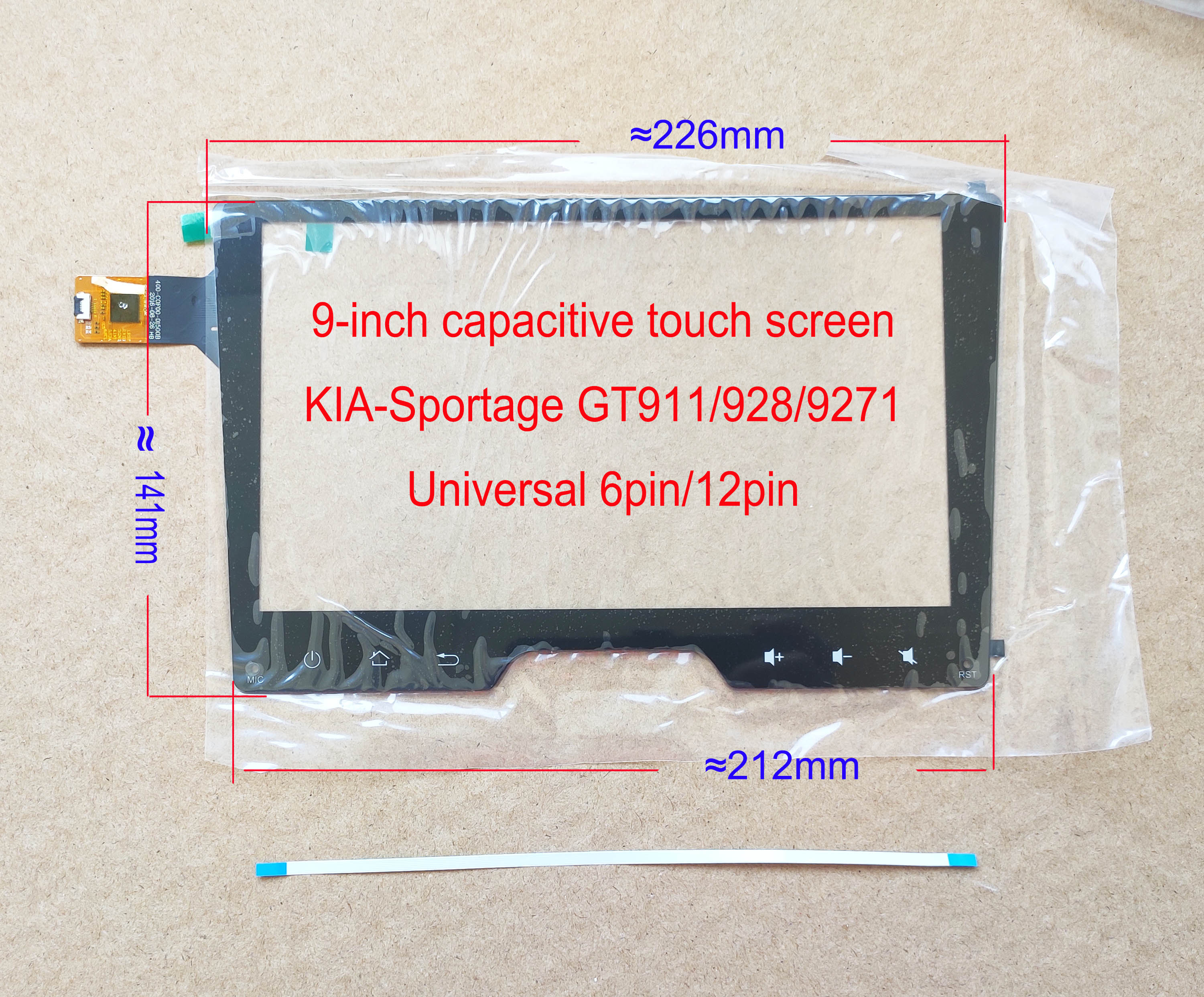 9 Inch Car Navigation Touch Screen For Kia Sportage  Volkswagenwerk Hyundai  BMW 226mm*141mm GT911 GT928 GT9271 Digitizer