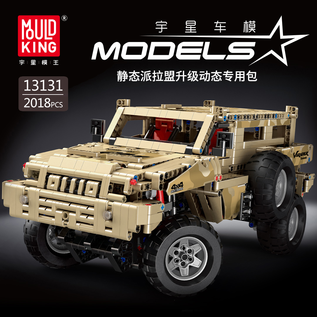 Compatible with Lepining Bricks Technic Series MOC-4731 The Marauder Car Set Model Building Blocks Toys For Children DIY Gifts