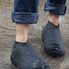 Пара многоразовых силиконовых обувных чехлов размеров S/M/L