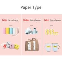 Термобумага для PeriPage paper ANG Photo Printer