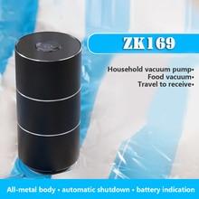Мини-вакуумная машина для путешествий, автоматическое запоминающее устройство, воздушный насос, электрический воздушный насос, ручная перезаряжаемая пищевая запайка