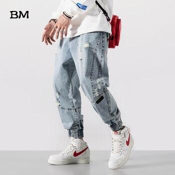 Streetwear Fashions Jeans Male, Korean Style Hip Hop Blue Jeans, Men Kpop Harem Pants,High Quality Harajuku Joggers 1