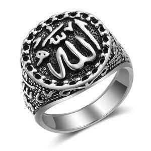 Image 2 - Vintage אתיקה מתכת מוסלמי אסלאמי אצבע טבעות אללה זהב כסף צבע דתי תכשיטים מתנות באיכות גבוהה