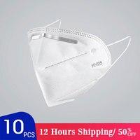 Maski przeciwpyłowe maska ochronna KN95 jednorazowa maska przeciwwirusowa wielokrotnego użytku KN95 maska KN95 maska oddechowa maska gazowa n95 oddychająca DHL w Maski od Bezpieczeństwo i ochrona na