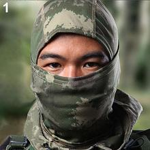 9 Colors Camouflage Tight Hunting Outdoor Military Motorcycle Ski Cycling Full Face Mask Multicam CP