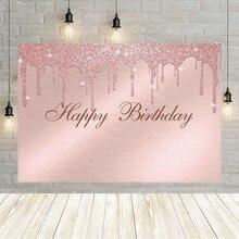 Avezano fotografia sfondo rosa lucido pois tinta unita ragazza donna festa di compleanno Decor Photocall sfondo Studio fotografico