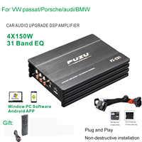 Puzu coche DSP PZ-C31 de audio del coche de procesamiento de audio digital amplificador EQ tuning para VW passat/Porsche/audi/ BMW E39 E46 E53 E90 etc.