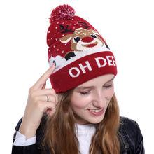 Светодиодный свитер для рождественской шапки вязаная Шапочка