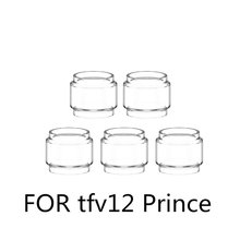 5PCS bulb glass tube for SMOK TFV8 BABY /vape pen 22/TFV12 prince/TFV12 baby prince/TFV8 big baby/Cleito 120/Kensei 24/ mesh 24(China)