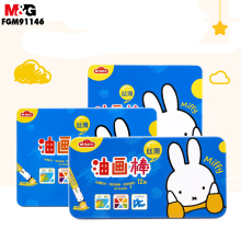 M&G Miffy Silk Crayon. Oil Painting Stick. Children's Art Brush 12/24/36 Color FGM91144/5/6