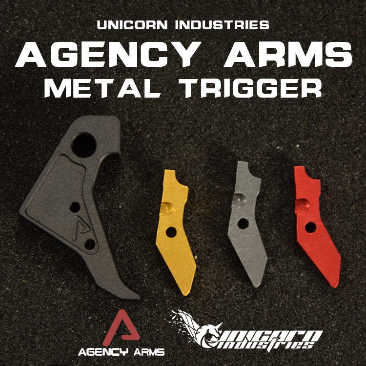 P1 Metal Outer Trigger Agency Arms  Kublai  Unicorn Industries Special Appearance Modification CNC Cutting