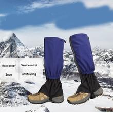 Водонепроницаемые велосипедные гетры унисекс, чехол для ног, ветрозащитные ботинки для кемпинга, пешего туризма, лыжного спорта, путешеств...