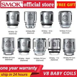 Smok TFV16 شبكة الثلاثي لفائف TFV8 الطفل لفائف رئيس V8 Baby-T8 V8 Baby-T6 V8 Baby-X4 V8 Baby-Q2 النواة ل TFV8 الطفل الوحش خزان
