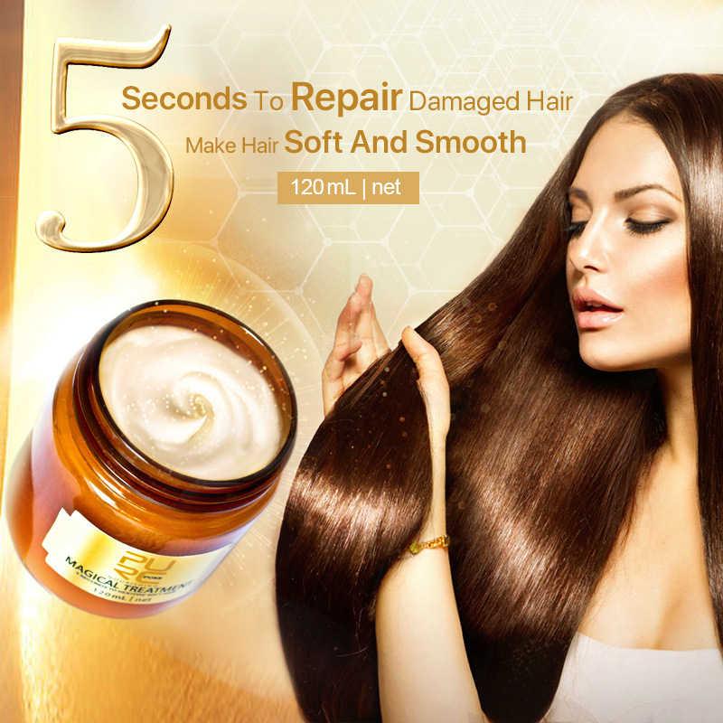 PURC معالجة الشعر بالكرياتين قناع 5 ثانية إصلاح الضرر جذور الشعر التغذية لينة الخبز النفط إصلاح الشعر و فروة الرأس قناع TSLM1