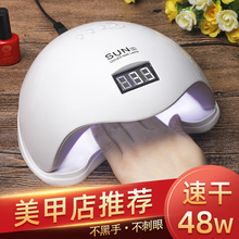 Get more info on the UV Nail Lamp,Nail Dryer LED UV Nail Light for Gel Nails and Toe Nail Curing with 6 Timer Setting SJXING 24W/48W SUN5 nail lamp