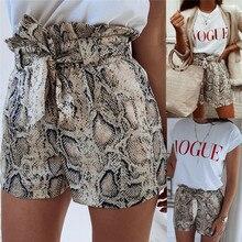 Women's Fashion High Waist Snake Shorts Casual Beach Summer Hot Sales Lady Shorts
