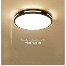 цена на LED Ceiling Light Simple Modern Decor Fixtures for Study Dining Room Bedroom Living Room Ceiling Lamp 2 light source 12W/18W