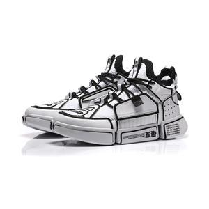 Image 5 - Li ning PFW גברים מהות ACE כדורסל נעלי לנשימה רירית לי נינג ספורט נעלי כושר סניקרס AGBN069 YXB197