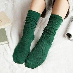 1 пара, новая осенне-зимняя одежда, Милые Удобные Хлопковые одноцветные школьные длинные мягкие носки для девочек