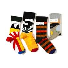 Ins Style Stripe Print Socks Women Men Hip Hop Cotton Long Crew Unisex Funny Streetwear Autumn Calcetines Hombre