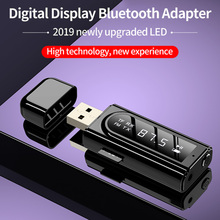 USB Bluetooth Receiver Transmitter Car Kit MP3 3.5mm AUX FM Wireless Adapter for Outdoor Personal Car Accessories