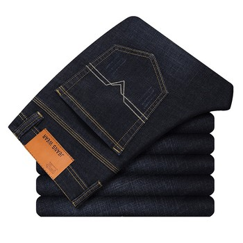 Brand 2020 New Men's Fashion Jeans Business Casual   5