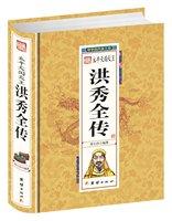 Taiping Rei Celestial Hong Xiu Quan