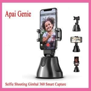 Монопод для селфи Apai Genie, держатель для телефона с автоматическим отслеживанием, для видеоблога Tiktok, Youtube