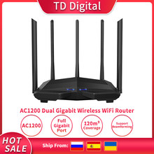 Wi-Fi-роутер GC11 AC1200 с антенной с высоким коэффициентом усиления, 2,4/5,0 ГГц