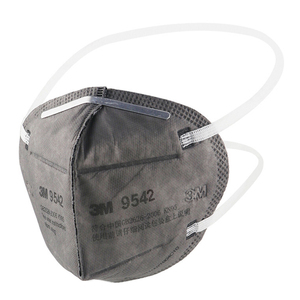 Image 3 - 3M 9542 25Pcs/BOX KN95 Mask Breathable Protective Mask Safety Masks 95% Filtration Active Carbon  for Dust Particulate Pollution