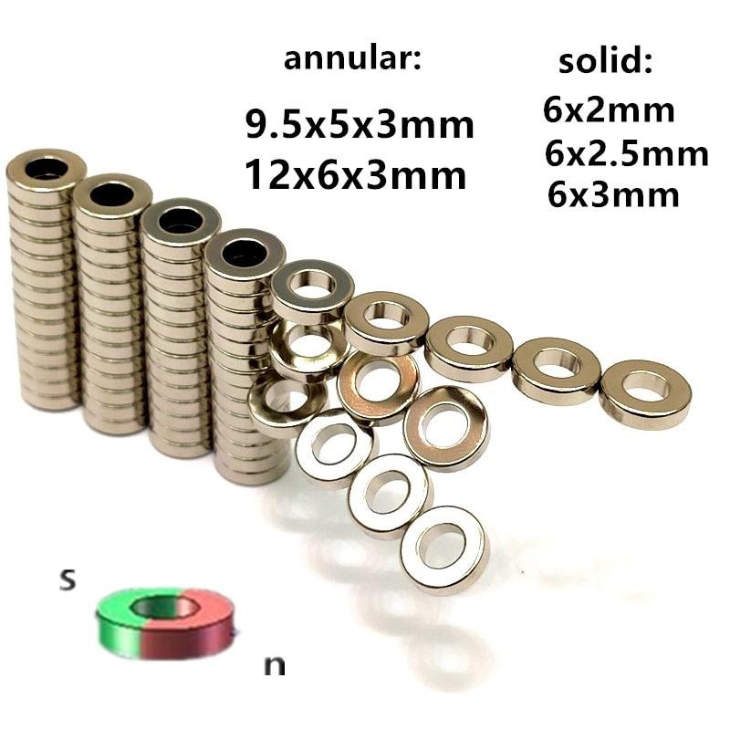 5-10 шт., полые кольца для Подвески 6 х2, 5/х5x 3/12 х6х3 мм/6 х2/6 х3 мм