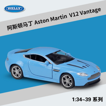 Aston Martin V12 Vantage WELLY Cars 1/36 Metal Alloy Diecast Model Cars Toys image