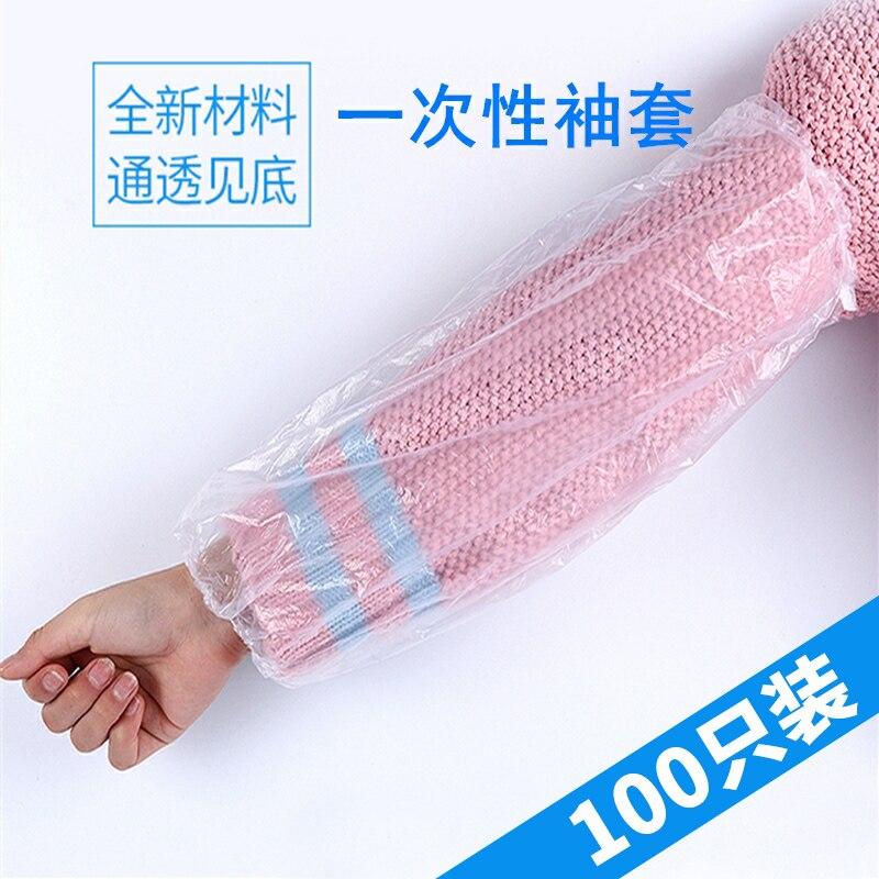 100 Pack Waterproof Antifouling Sleeve Protective Stainproof Sleeve Clean Transparent Sleeve Medical Disposable Long Sleeve