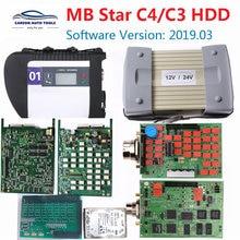 Diagnostic  MB star C3/C4 Multiplexer Tester full chip with V2020.3 HDD Same as  for mer-cedes /ben-z cars diagnostic tool mb star c3 rs232 to rs485 cable mb sd connect c3 rs232 to rs485 cable with chip and pcb