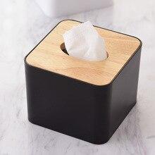 Маленькая квадратная коробка для салфеток, коммерческое питание, отель, ресторан, мини коробка для салфеток, бумажная маленькая ткань, коробка