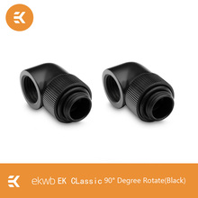 "2PCS EKWB Classic Series  90 Degree Rotary Dapter Fittings With G1/4"" Liquid Loop Elbow Silver, Black,Black Nickel"