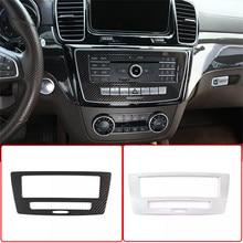 Fibra de carbono console central do carro modo de voz painel guarnição para mercedes benz gle gls classe w166 2013-2019 estilo do carro