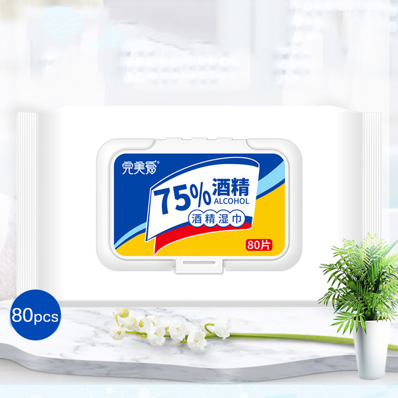 80Pcs/Pack 75° Alcohol Disinfect Wet Wipes Convenient Cleaning Hand Wet Paper For Epidemic Prevention And Sterilization TN