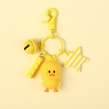 2020 Hot Cute Animal Yellow Duck Keychains Cute Creative Car Pendant Key Chain Bag Hanging Ornaments Boudoir Small Gift Key Ring image