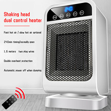 Shaking Head Dual Control Heater Small Ceramic Space Heater Wide-angle Shaking Head Energy Saving Indoor Warmer Warm Air Blower