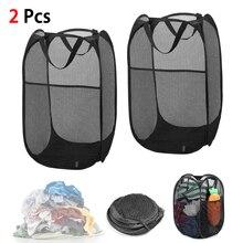 2pc Laundry Basket Foldable Mesh Square Folding Laundry Storage Square Basket For Home Laundry Basketry Tools