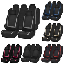 Car Seat Cover Universal Fit Most Cars Covers with Tire Track Detail Styling Car Seat Protector lada Suv Ventilation and dust